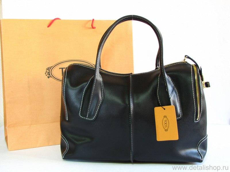 f632421672b6 Продам  Брендовые женские сумки производства Гонконг во Владивостоке ...