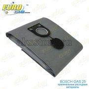 Многоразовый мешок пылесборник для пылесоса Bosch GAS 25