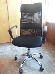 Продам Стул-Кресло тканевый