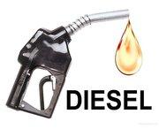 Продажа дизельного топлива.