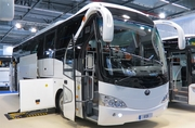 Автобус YUTONG ZK6129H9 новый 2016 года