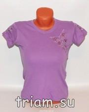 Оптом Детская Одежда Волгоград
