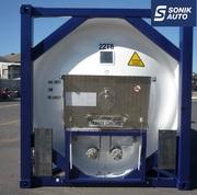Танк-контейнер T50 для СУГ сжиженного углеводородного газа.