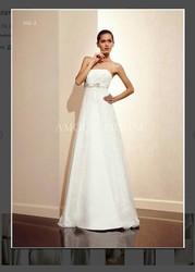 Продам Свадебное платье Аmour Bridal