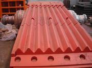 Плиты дробящие для щековой дробилки PE1000x1200